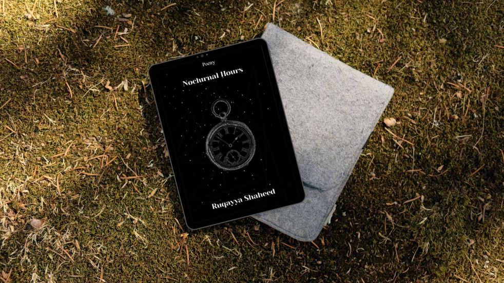Nocturnal Hours: Poetry, Ruqayya Shaheed, Book Review